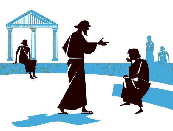 Justicia y racionalidad burocrática en la universidad